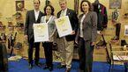 CAV MS Leserwahl Ariat Produkte 2011