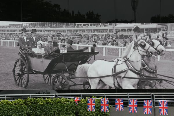 CAV Royal Ascot 12